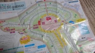 笠間のひまつりマップ.jpg