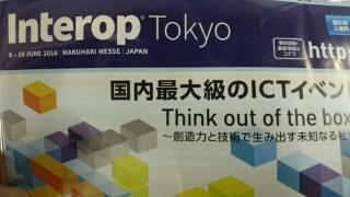 Interop2016.jpg