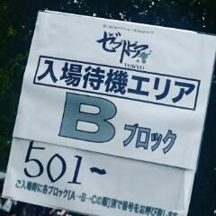 glayゼストピア発売記念ライブ.jpg